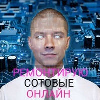 Алексей Сотов